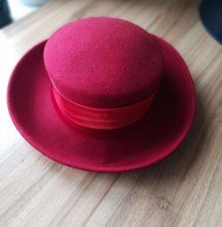 Felul pălăriei r. 57-58