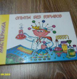 children's art book