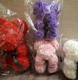 Bear cadou din trandafiri 3D, 25cm și 45cm