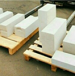 Blocuri de beton și aerat