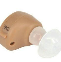 Внутрішньовушних слуховий апарат Xingma XM-900A новий