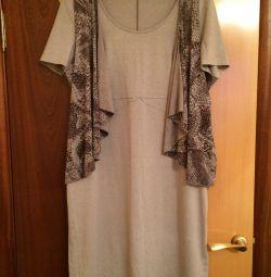 Новое платье с накидкой