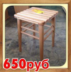 Новая табуретка-стул