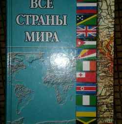Encyclopedic reference, all countries of the world