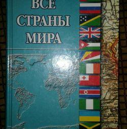 Ansiklopedik referans, dünyanın bütün ülkeleri