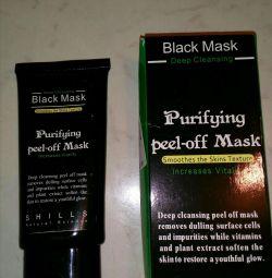 Чорна маска