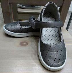 Shoe insole 16.5 cm