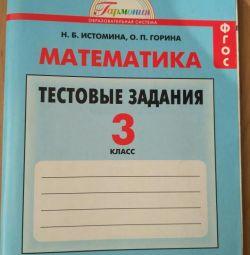 Maths. Tests New !!! School