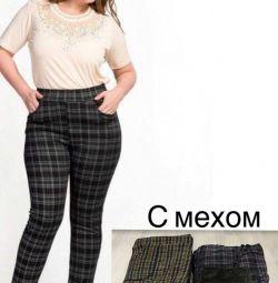 Παντελόνια παντελόνι!