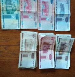 Belarus money banknotes