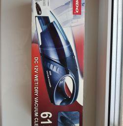 New car vacuum cleaner