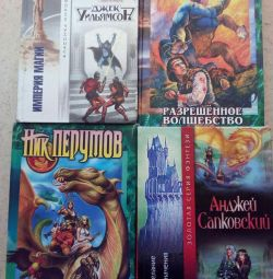 Books of fantasy 80 rub