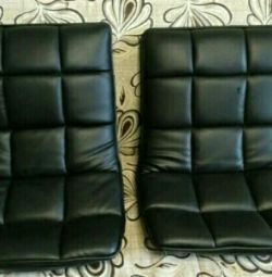 Leather cover for a bar stool.