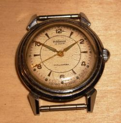 Watches Rodina