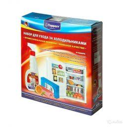 Refrigerator Care Set