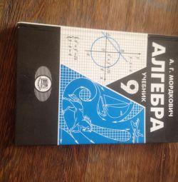 Алгебра 9 класс учебник Мордкович