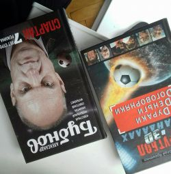 Books Spartak Football