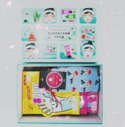 Gift set Korean cosmetics
