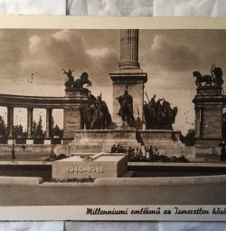 Vintage Postcard from Hungary, WW1 Memorial