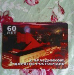 Календарик ,, 2003р