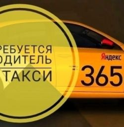 Șoferul de la compania de automobile