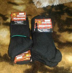 I will sell socks