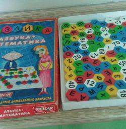 Alfabet și aritmetică