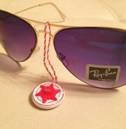 Ray ochelari de interdicție