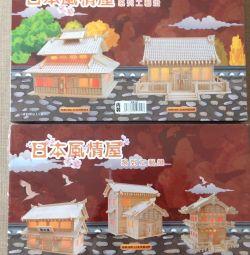 Ιαπωνικά σπίτια