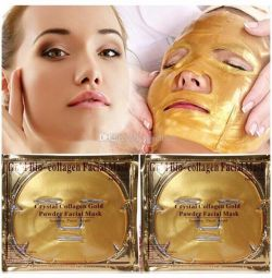 Collagen mask available