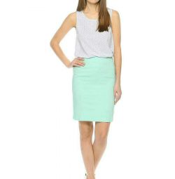 Modis pencil skirt