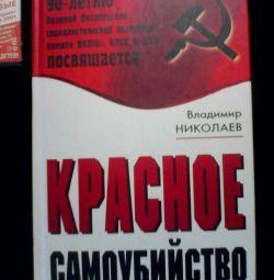 Nikolaev. Kırmızı intihar.