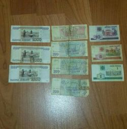 Banknotes 10 pcs. (for all)