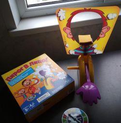 Placinta in jocul de fata
