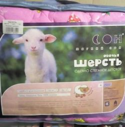 Ковдра овеча шерсть 110 * 140