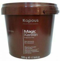 Bleaching powder with keratin Kapus 500g