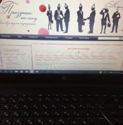 Готовый бизнес организация праздников