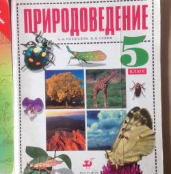 Nature science class 5