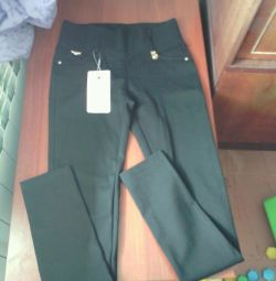 Yeni Bayan Pantolonları