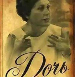 Martha Schad. Stalin's daughter. New. Exchange.