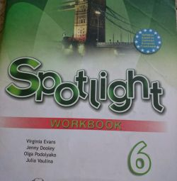 English language notebook grade 6