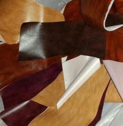 Trims to leatherette