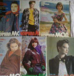 журнали мод
