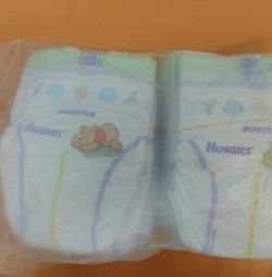 Pampers size 1