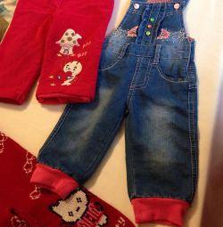 Παντελόνια παντελόνι για 1-2,5 ετών