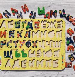 Noi alfabeturi de linie din lemn