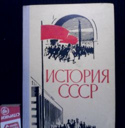 Istoria URSS. 1965 Hrachia.