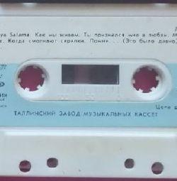 Ses kaseti SSCB Celentano Dalida Melody