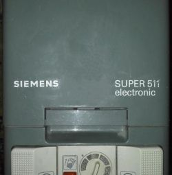 Vacuum cleaner Siemens Super Electronic 511 Germany