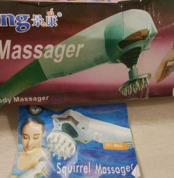 masaj multifuncțional
